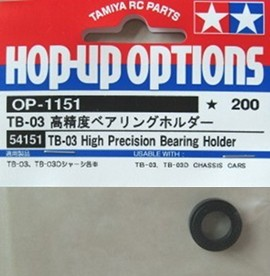 Tamiya 54151 High Precision Bearing Holder