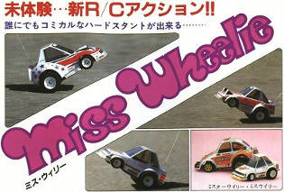 Kyosho Miss Wheelie