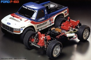 original re releases 58101 to tamiya rc classics and. Black Bedroom Furniture Sets. Home Design Ideas